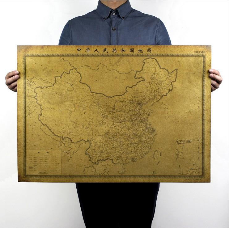 h036150克啞光牛皮紙海報不無覆膜72.5*51.5新中國地圖c 中文版 國家地理 復古牛皮紙海報