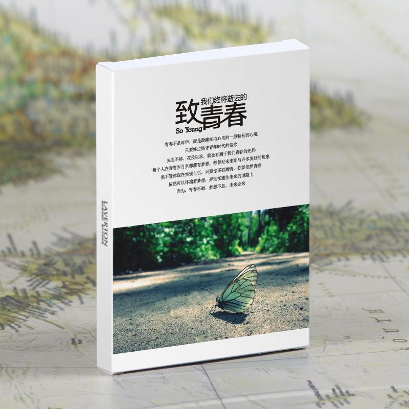 藝術家系列【梵高】油畫明信片卡片盒裝禮品