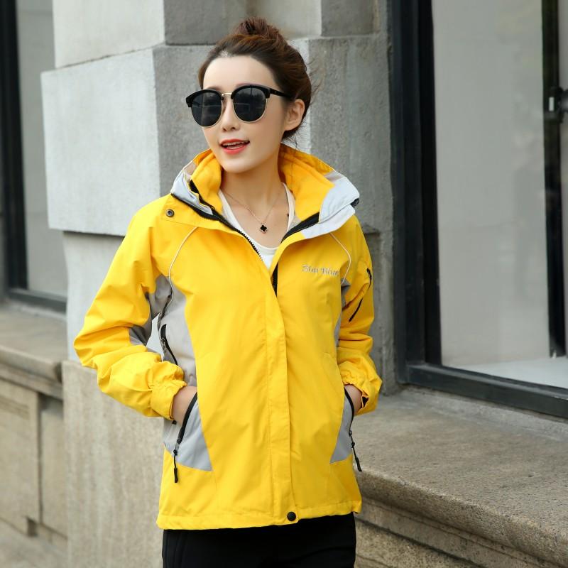 Цвет: Желтый {#Н1} приталенный Fit {#Н2} {#н9}