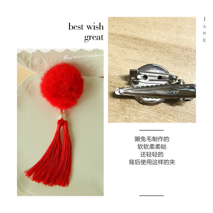 Color classification: Rex rabbit fur ball tassel-red dual-clip one