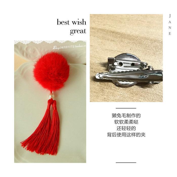 Цвет: Рекс кролика мяч кисточкой красный двойной клип, один