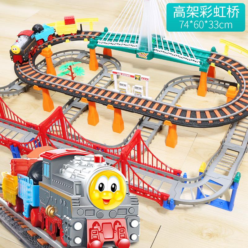 Цвет: Подвесной Радужный Мост