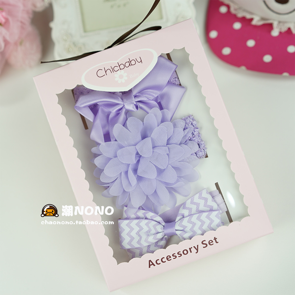 Color classification: New purple flowers
