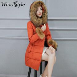 2016冬季新款韩版修身收腰显瘦大毛领加厚大码羽绒服女中长款潮