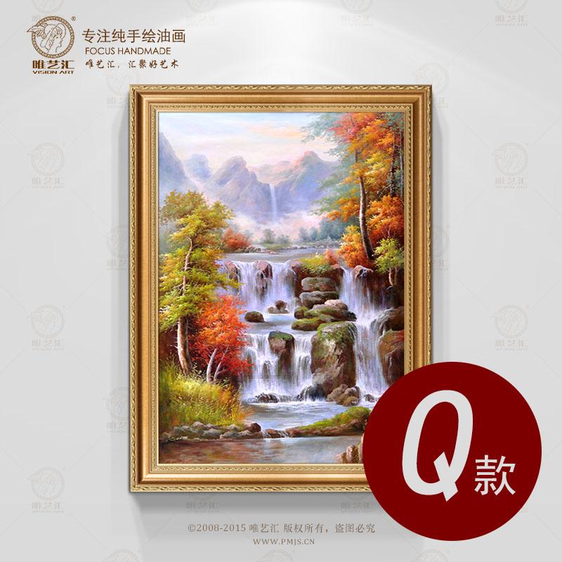 唯艺汇手绘油画山水风景画欧式客厅玄关走廊挂画装饰