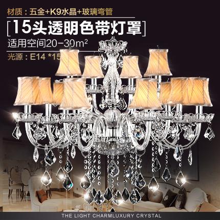 【佐拉官网】欧式蜡烛水晶吊灯led客厅餐厅灯
