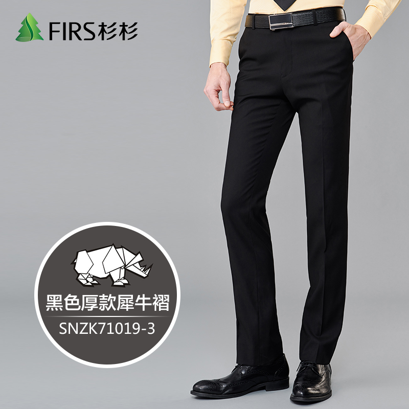 Color: Black pleated thick rhino |