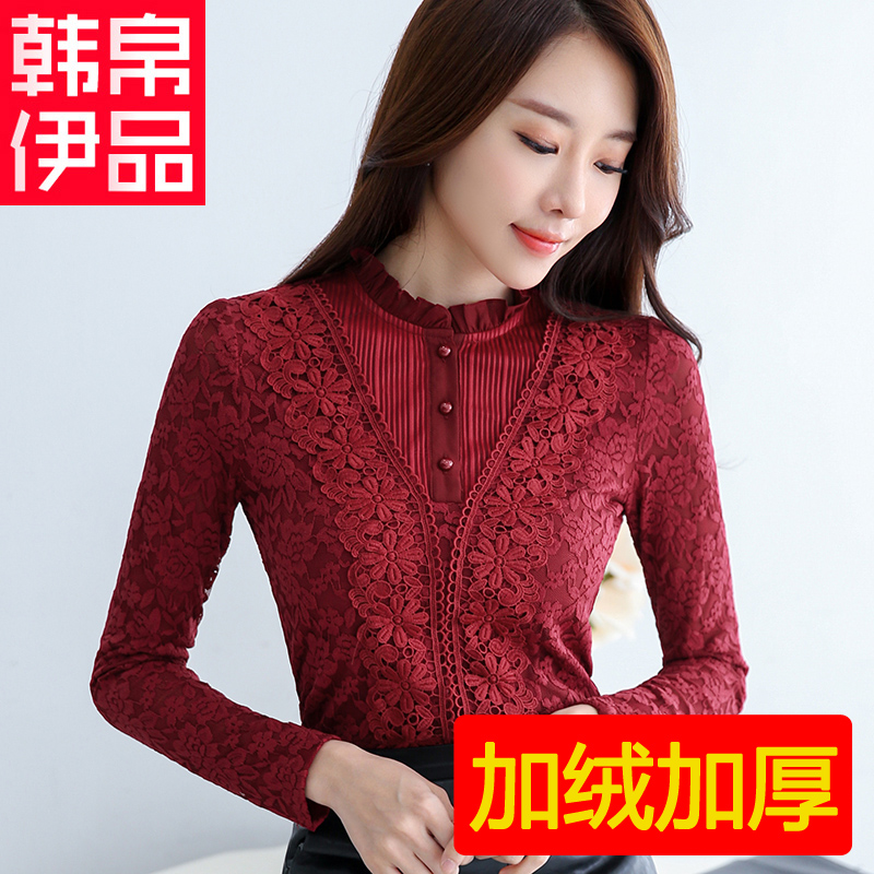 Color classification: Dark red (with velvet padded)