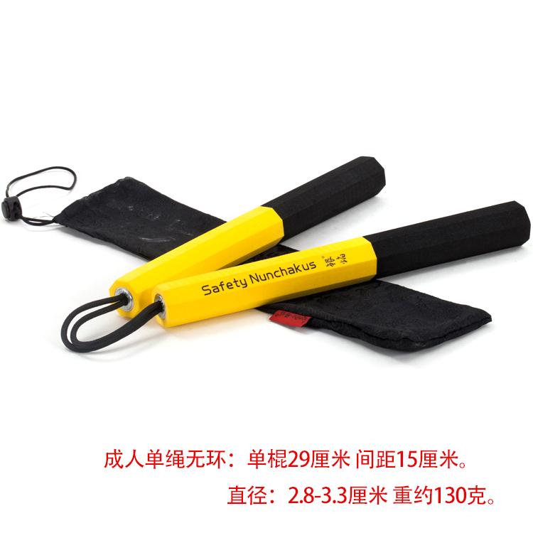 Цвет: Желтый черный / взрослый / stick кольцо с длиной 29/130/веревку палкой бесплатно запасные веревки