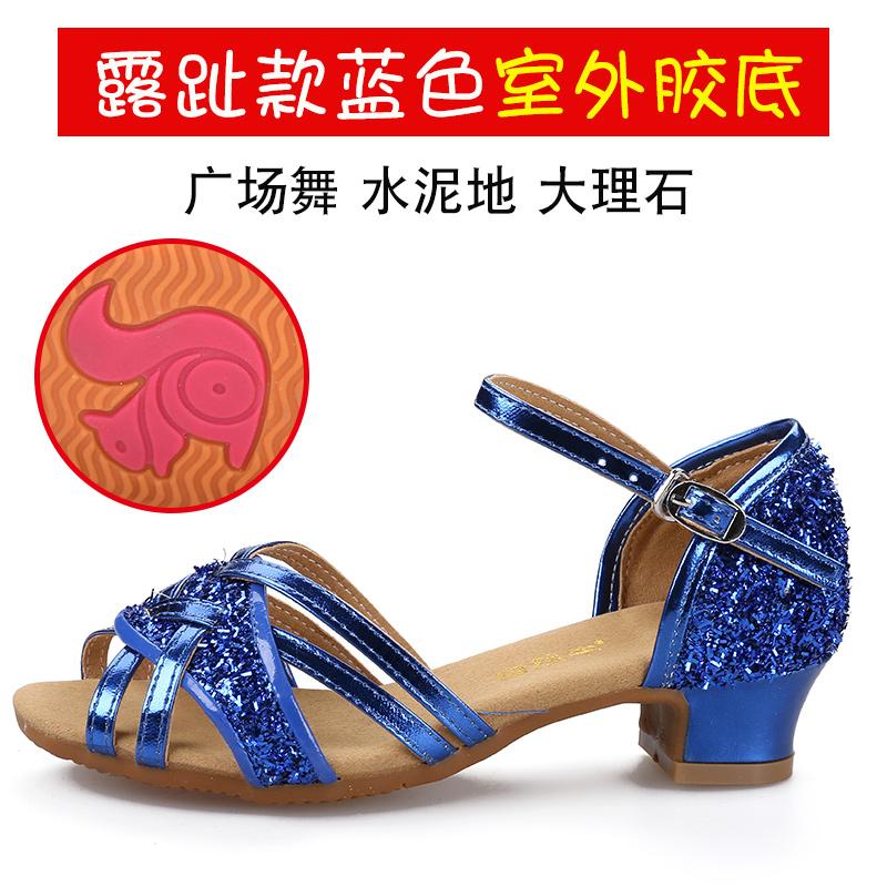 Цвет: Синий открытый пластиковый {#29-го} {#Н1} росы носок пункте {#Н2}