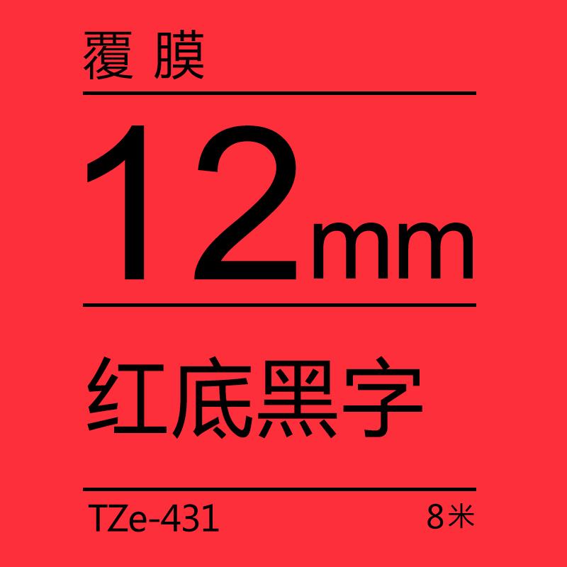 Цвет: Красный длина стельки TZ-431 12 мм черный