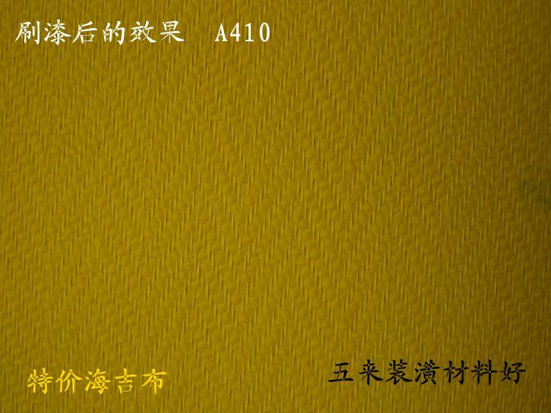 Цвет: A410