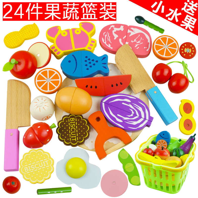 Color classification: 24 piece value meal (buy one get six)