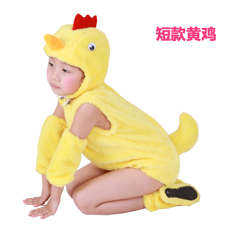Color classification: Bright yellow short yellow chicken