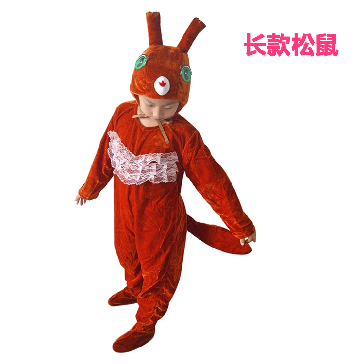 Color classification: Light brown long squirrel