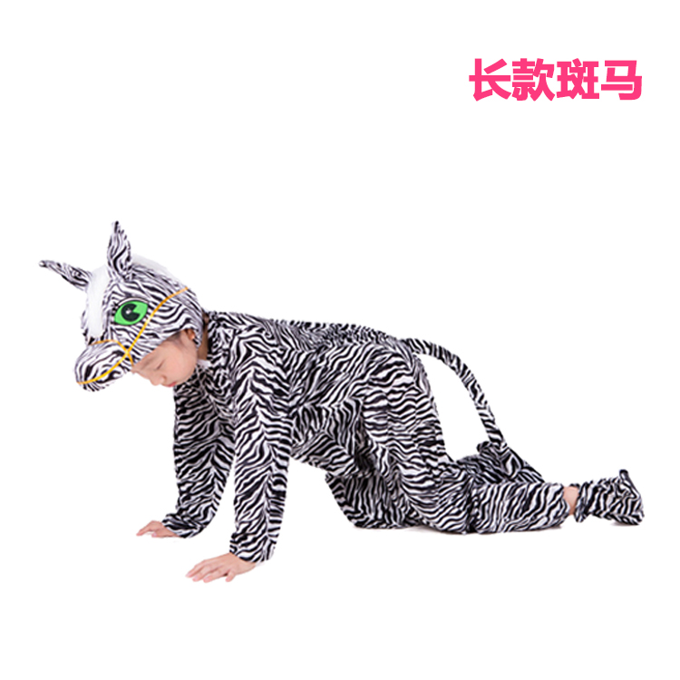Color classification: Silver long Zebra