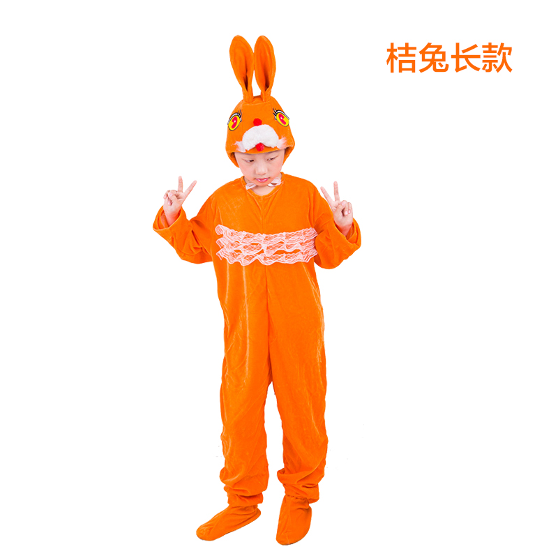 Color classification: Light yellow long Orange rabbit