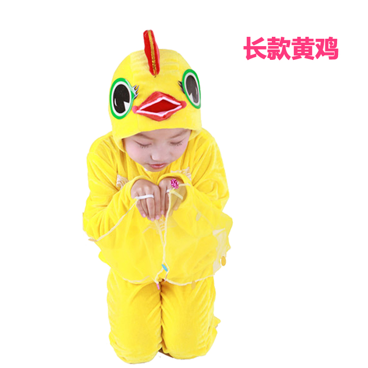 Color classification: Long chicken