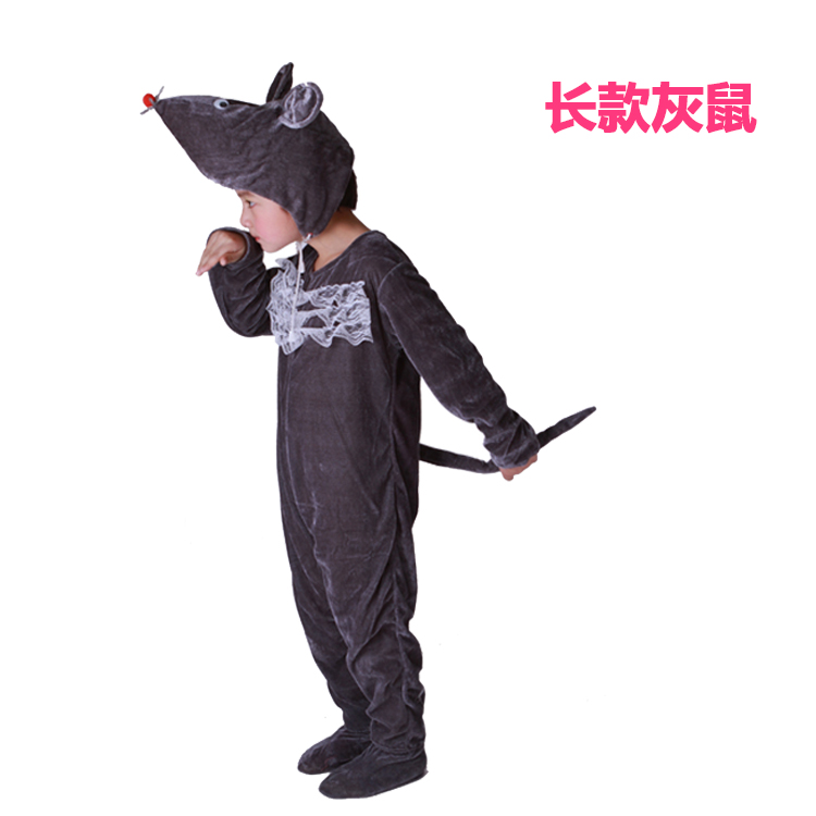 Color classification: Long bi-mouse