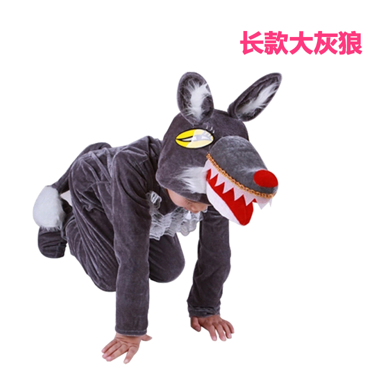 Color classification: Long Wolf