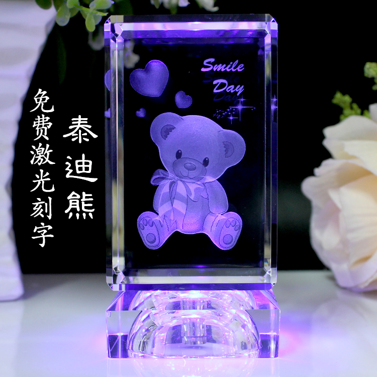 Цвет: Мишка + Лампа кристалл/бесплатно гравировки
