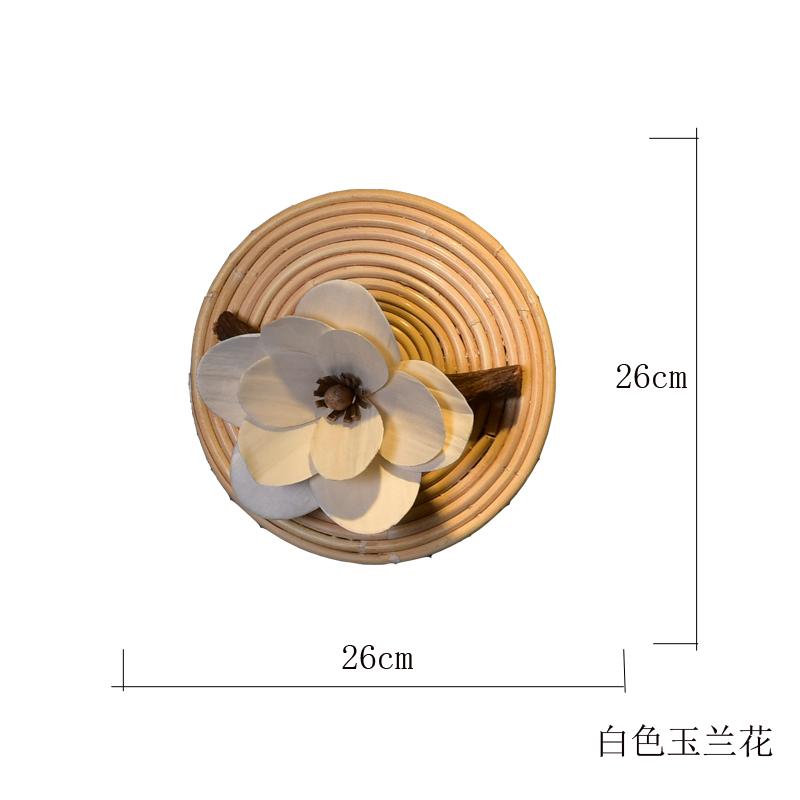 Цвет: Белый 26 см