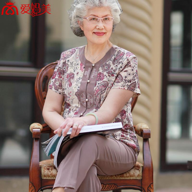 Одежда Для Пожилых Женщин