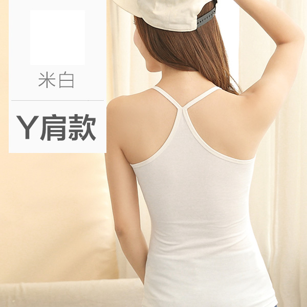 Color classification: Y shoulder