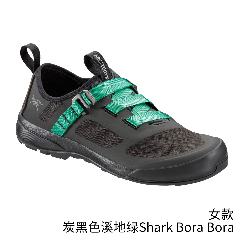 Цвет: l067878/сажа/Таитянский зеленый/акула/бора/ {#н9}