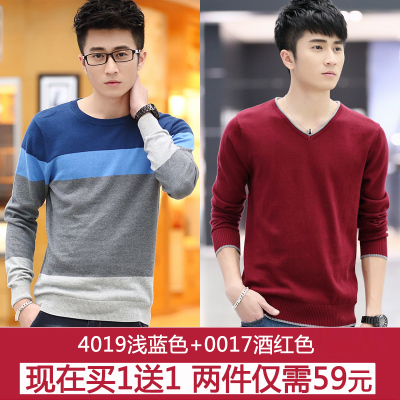 Color: 8008 blue +8017 wine red