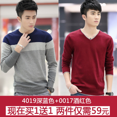 Color: 8008-blue +8017 wine red