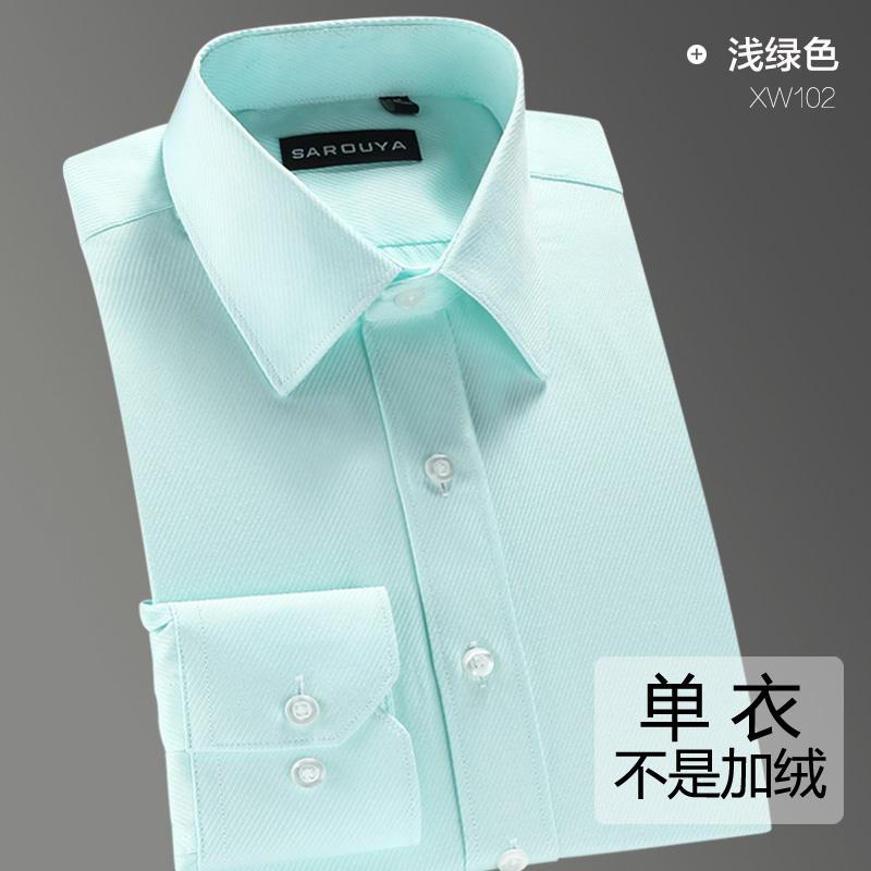 Color: Cotton/white collar purple