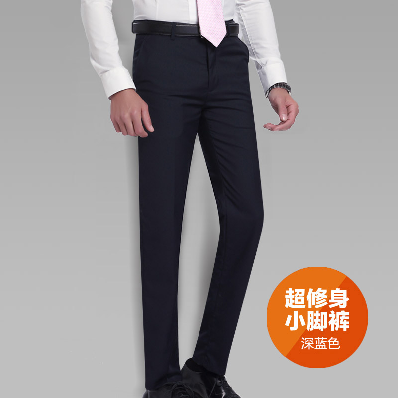 Color: Trousers/foot dark-blue