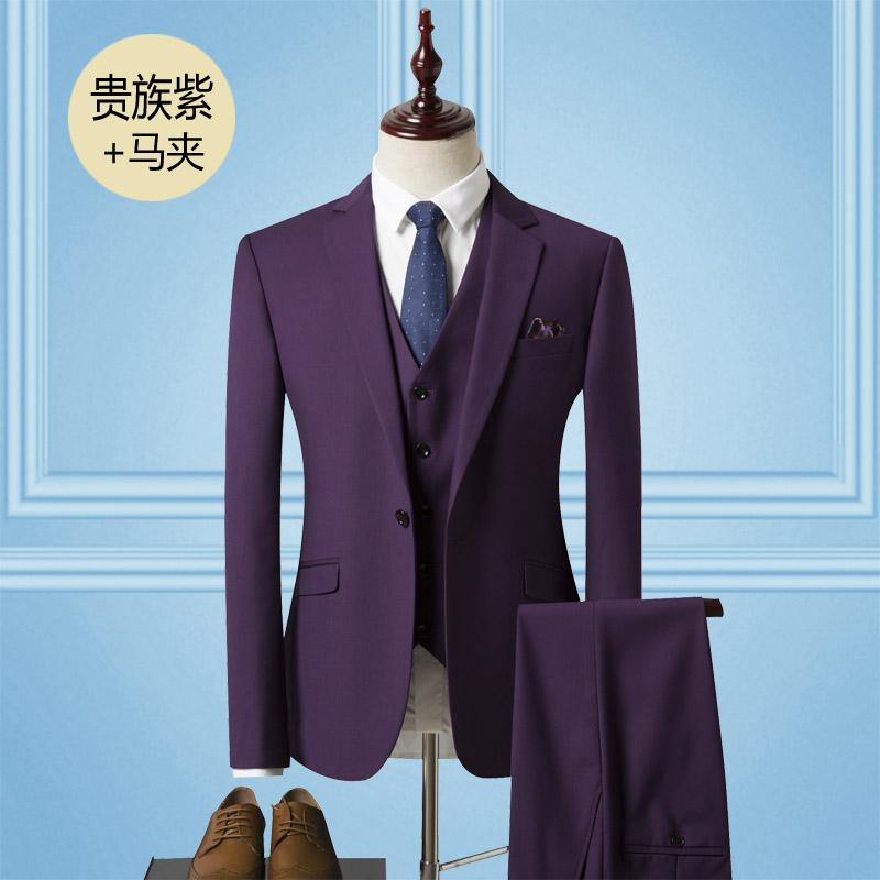 Цвет: Костюмы/благородный фиолетовый [ Жилет рубашка + ]