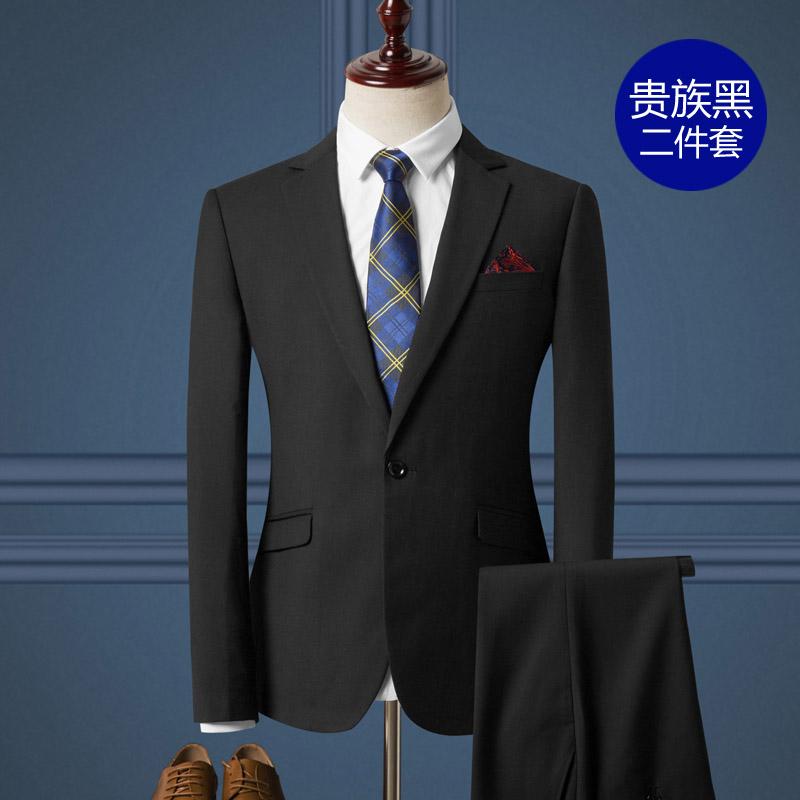 Цвет: Костюмы/благородный черный рубашка [ ]