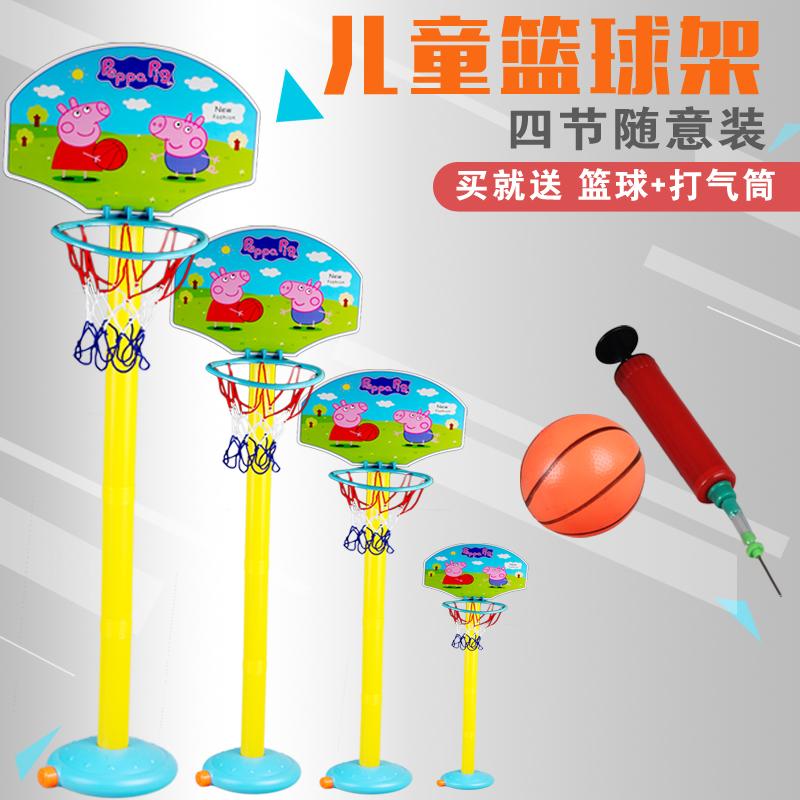 Цвет: Раздел 2213 баскетбол Хрюша обруч