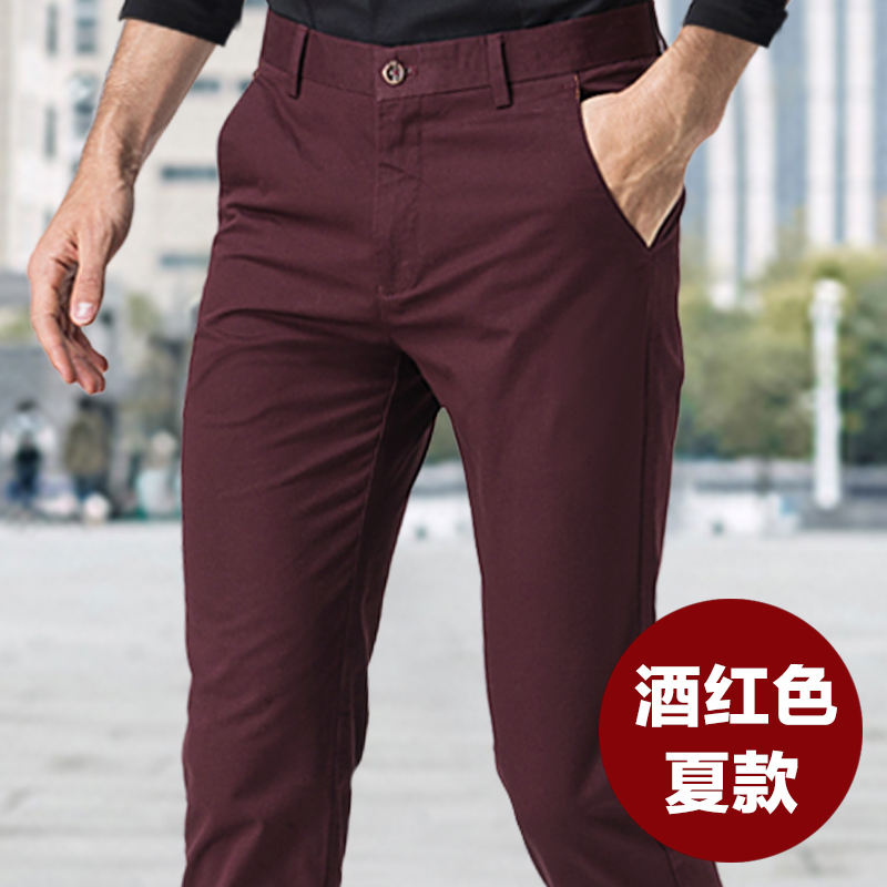 Color: Wine red summer