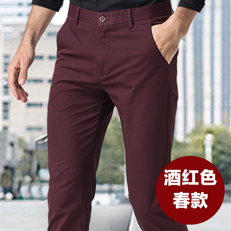 Color: Wine red spring