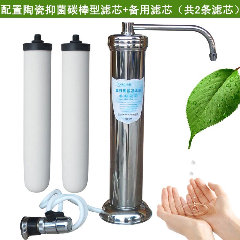 Цвет: Конфигурация керамической бактериостатическое угольный стержень фильтр+запасной Фильтр-патрон