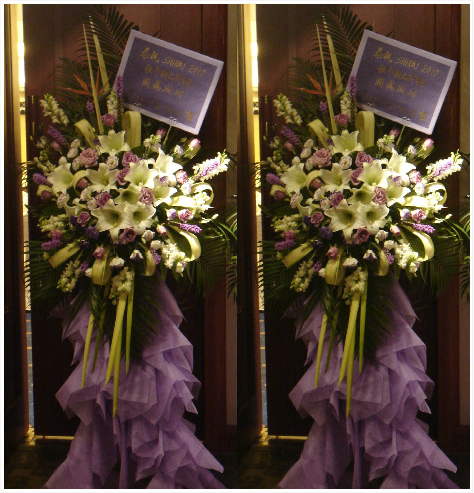 特价上海开业花篮鲜花开张乔迁祝贺商务庆典歌演唱会全市配送速递
