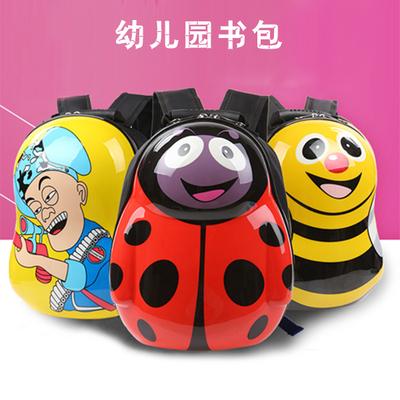 园书包男女1-3-5岁可爱大小班蛋壳动物双肩玩具包