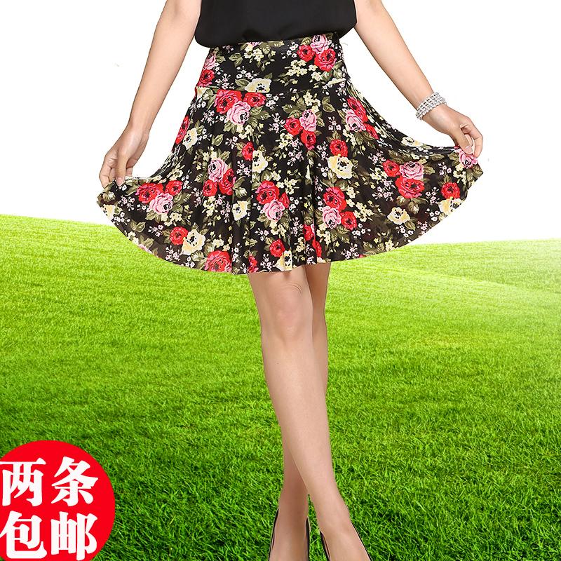 【天天特价】短裙春夏半身裙女高腰伞裙百褶打底小裙子太阳裙