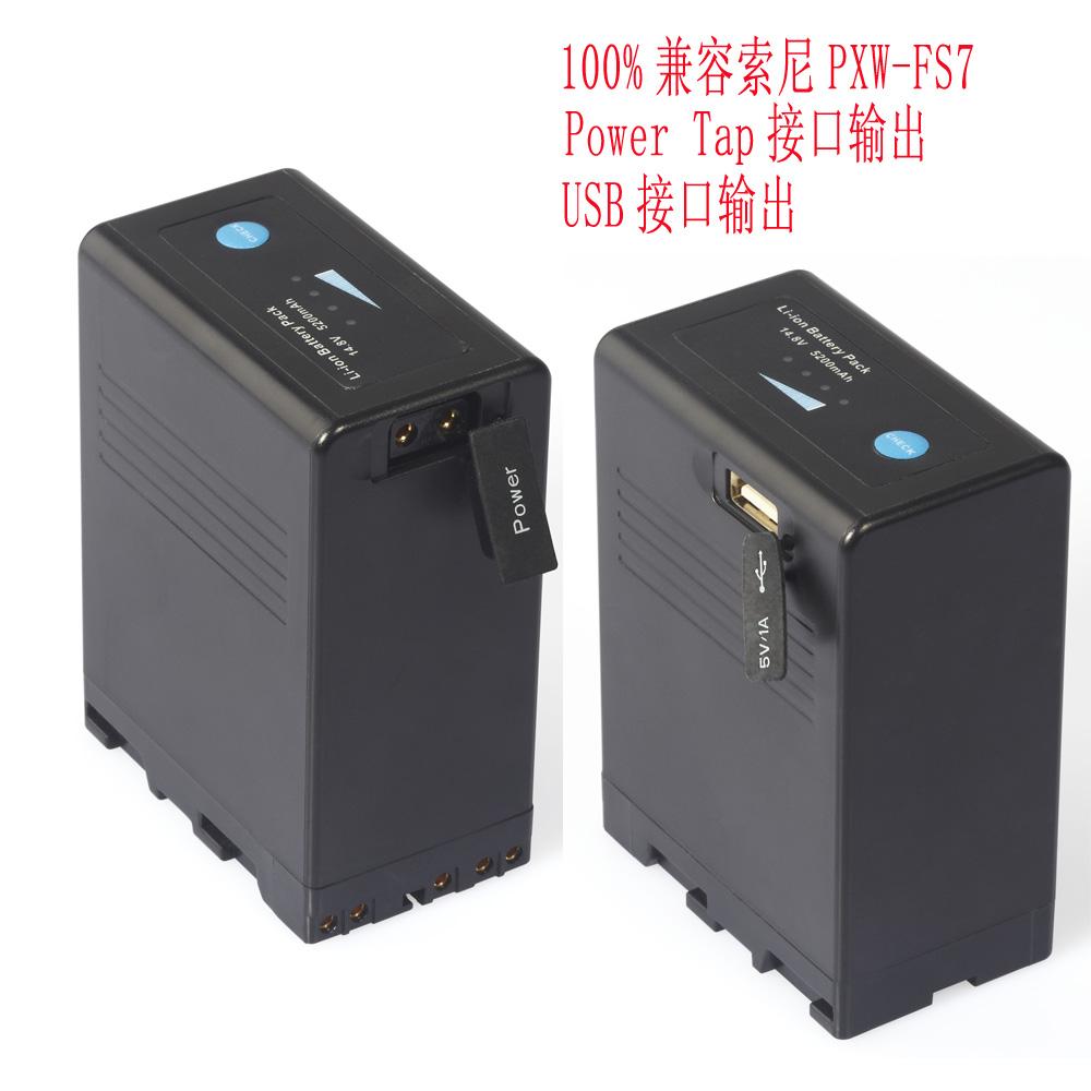 Sony PXW-FS7 Battery BP-U60 PL-U76 TB1FM3rHVXXXXXfXVXXXXXXXXXX_!!0-item_pic