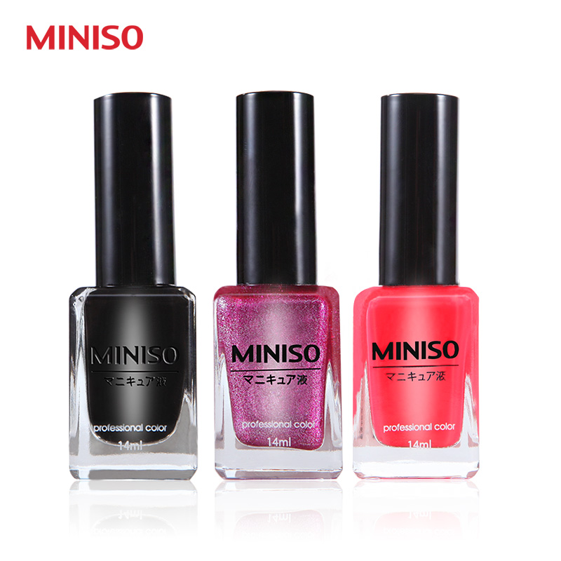 Japan MINISO name product excellence genuine love beautiful manicure ...