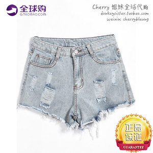 Summer street style blue ripped denim shorts pocket waist Skinny
