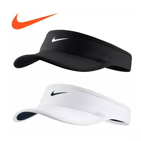 Nike Hats With No Top