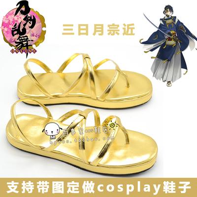 刀剑乱舞 三日月宗近 三条爷爷cosplay鞋 送袜子