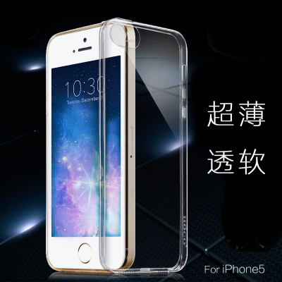 iphone5手机壳矽胶边框苹果5保护套透明新款超薄外壳