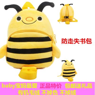 1岁2岁可爱小蜜蜂动物书包宝宝男女婴幼书包防走失防