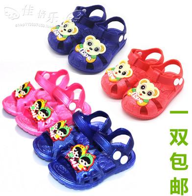 厂家直销包邮儿童包头塑料凉鞋软底卡通宝宝婴儿学步防滑男女童鞋